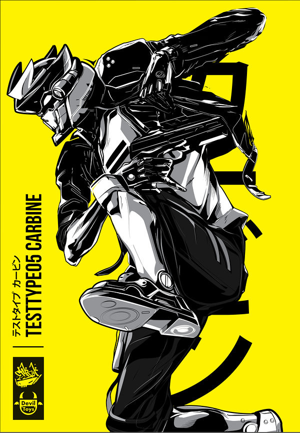 重裝機械頭盔實在太帥啦~ CHK DSK × Devil Toys【Carbine and DXIII】1/6 比例人偶作品  將於TTF 2018 火熱登場!!