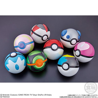 Gotta Grab 'Em All!《Pokémon》Poké Ball Collection REVIVAL