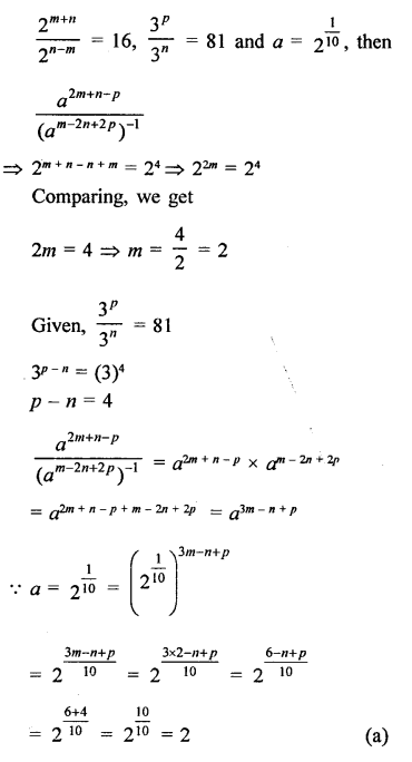 RD Sharma Math Solution Class 9 Chapter 2 Exponents Of Real Numbers
