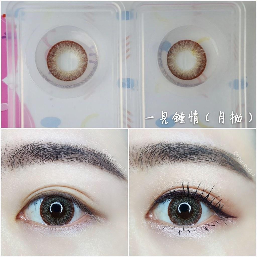 Timido媞蜜多彩色隱形眼鏡9