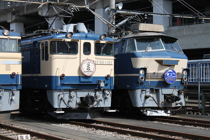 Takasaki Railway Festival '18