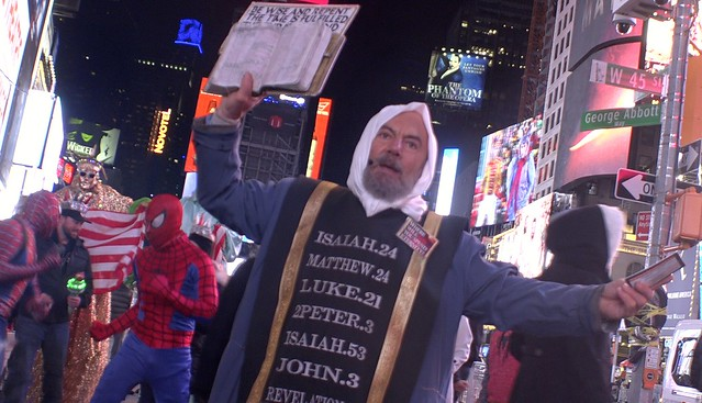 Times Square 262
