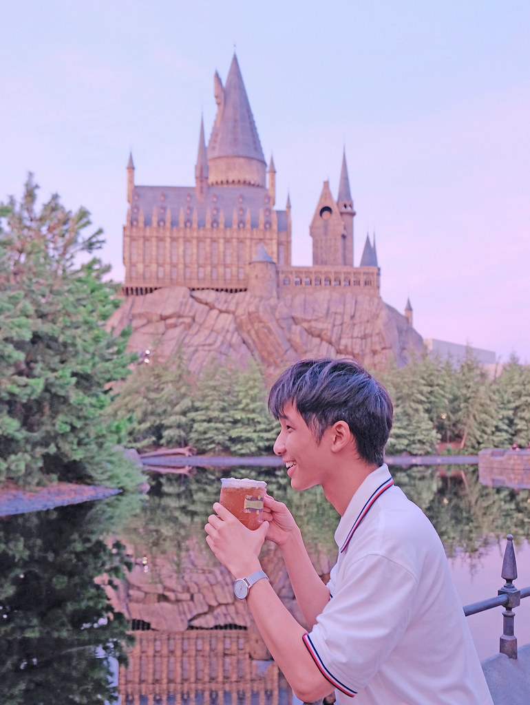 USJ Butter Beer typicalben