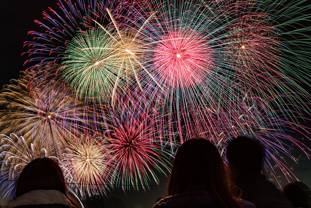 Kounosu Fireworks Display