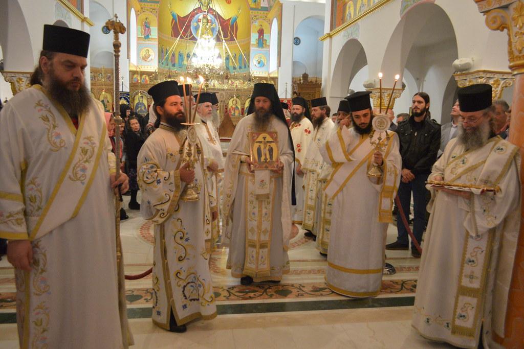 Εορτή Αγ. Κυπριανού 2018.