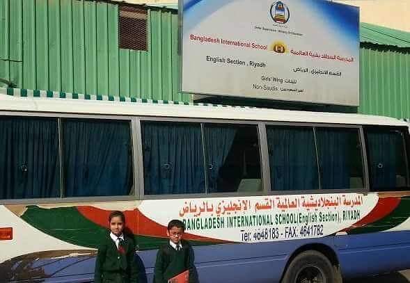 474 List of Best International Schools in Riyadh 15