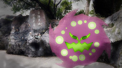 442 Spiritomb (position=right)