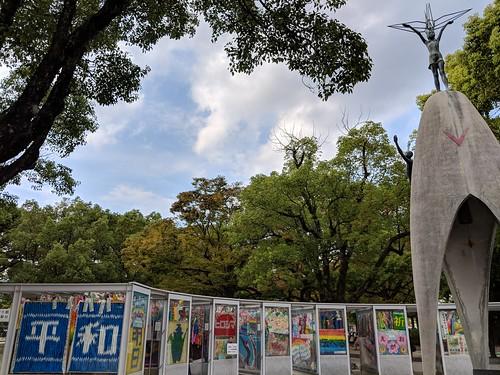 Japan Trip 2018 1277