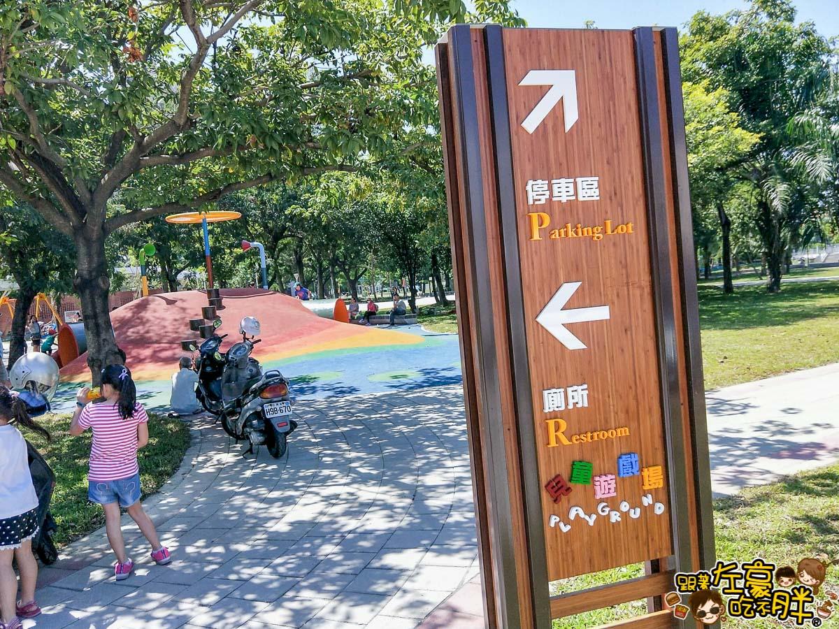 蓮潭兒童公園-16