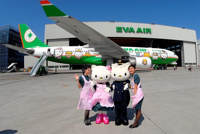 EVA Air Airbus A330-203, Nikon D200, AF Fisheye Nikkor 16mm f/2.8D
