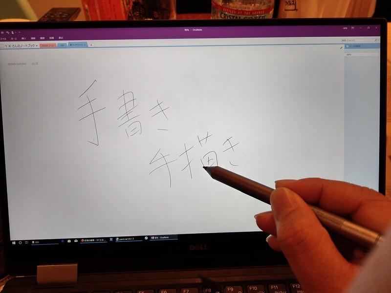 手書きの精度はそこそこ。反映がやや遅れてついてくる感じ