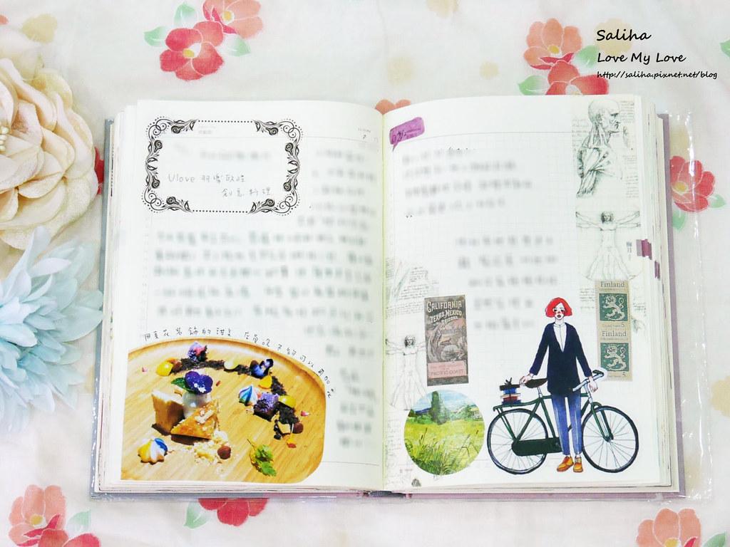 開花生活實驗室往世書手帳裝飾心得分享紙膠帶應用彩繪花環 (16)