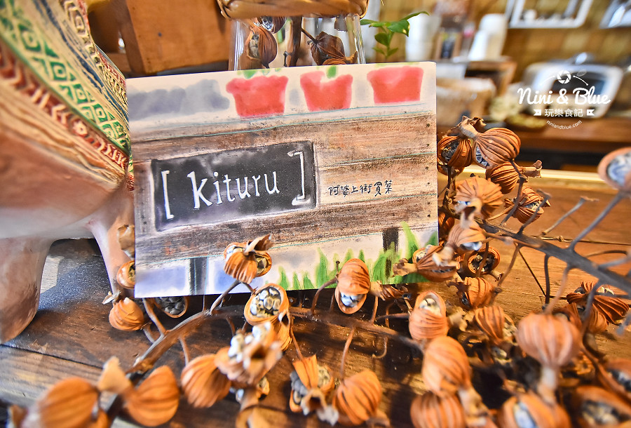 台東咖啡 Kituru 咖啡 台東景點 菜單價位 山地飯09