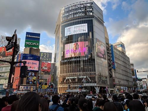 Japan Trip 2018 1747