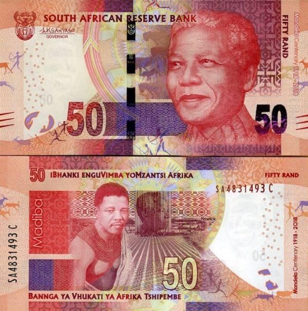 50 Randov Južná Afrika 2018, Madiba P145