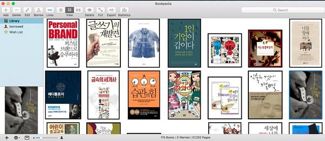북피디아 Bookpedia - 맥 독서관리 프로그램 3