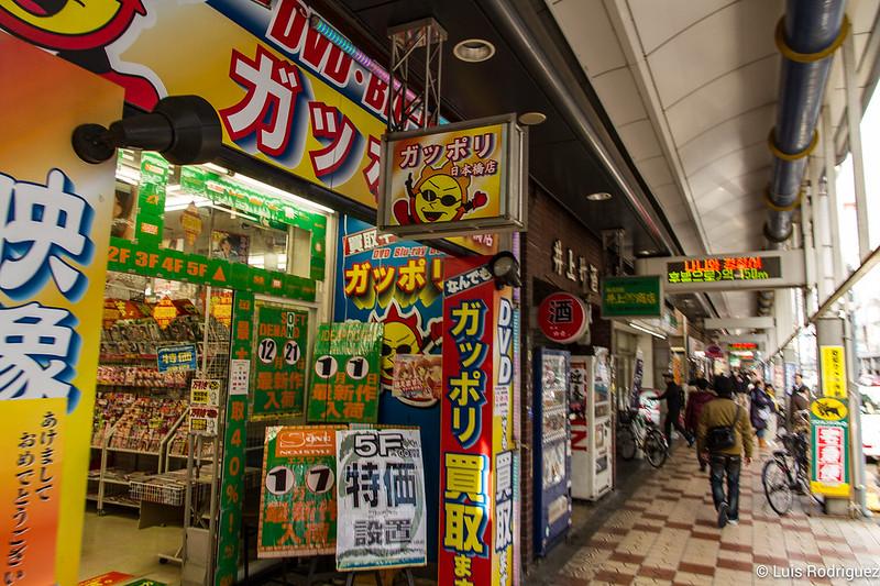 Den-Den-Town-Osaka-4