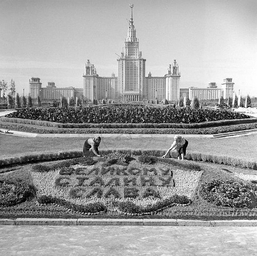 1952. Сквер перед МГУ. Москва