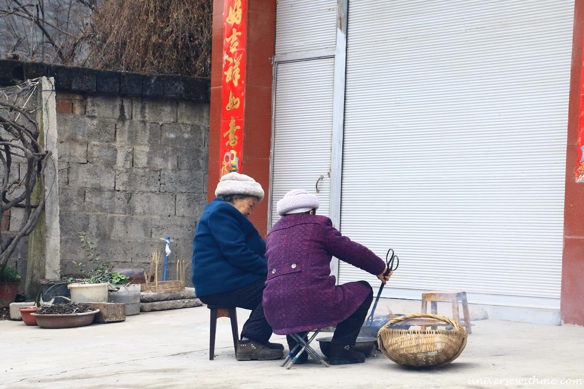 China Travel067