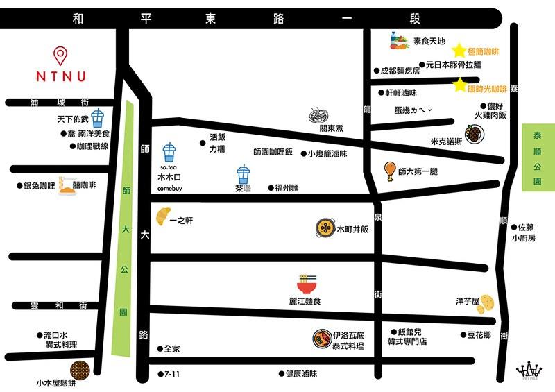 師青美食地圖