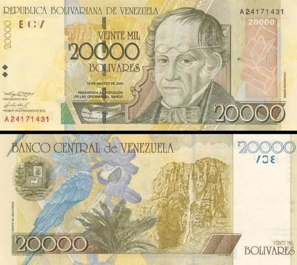 20 000 Bolívares Venezuela 2001, P86a