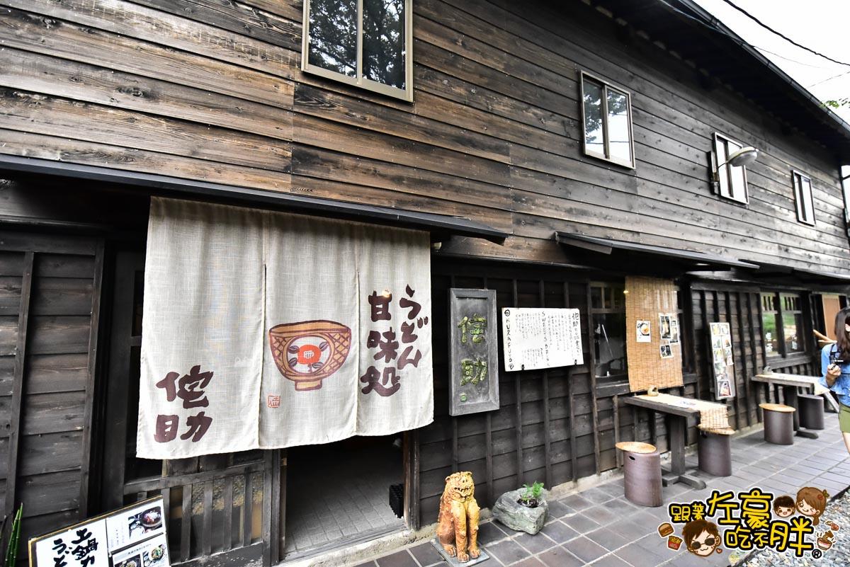 招財貓的故鄉 日本常滑市-35