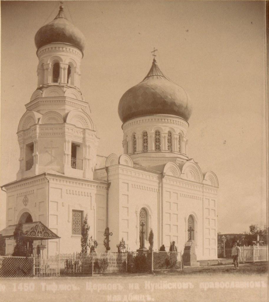 Церковь на Кукийском православном кладбище