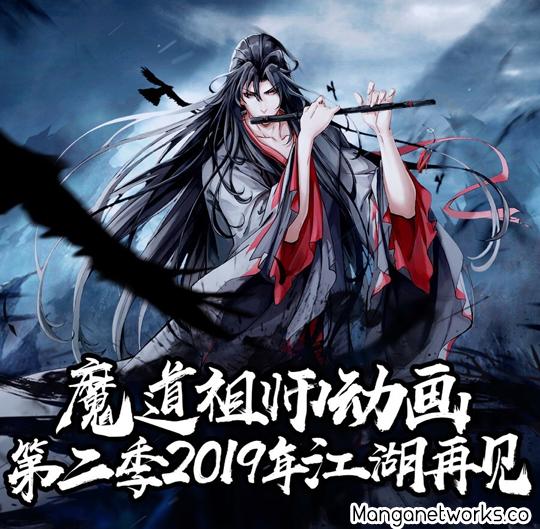 30479155957 a7c070d828 o Ma Đạo Tổ Sư   Từ tiệm cận Anime chất lượng cao đến phim hoạt hình Trung Quốc xuất sắc nhất năm 2018
