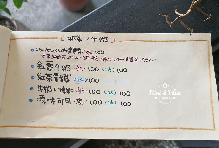 台東咖啡 Kituru 咖啡 台東景點 菜單價位 山地飯22