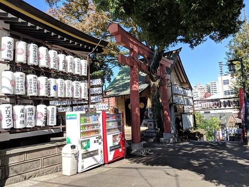 Japan Trip 2018 2014