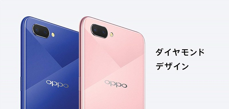 OPPO R15 Neo (4) - コピー