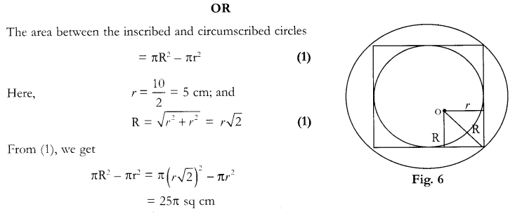 CBSE Sample Papers for Class 10 Maths Paper 12 Q 20.1