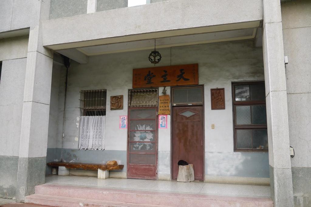 20181012 花蓮新城天主教堂_181023_0009