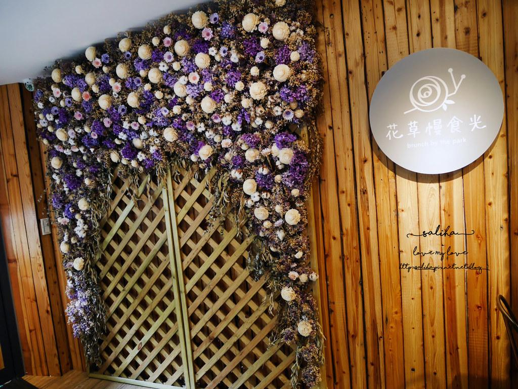 新店區公所附近咖啡館餐廳推薦花草慢食光 (5)