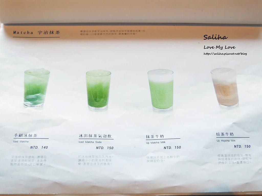 台北公館imperfect cafe菜單menu訂位價位餐點 (2)