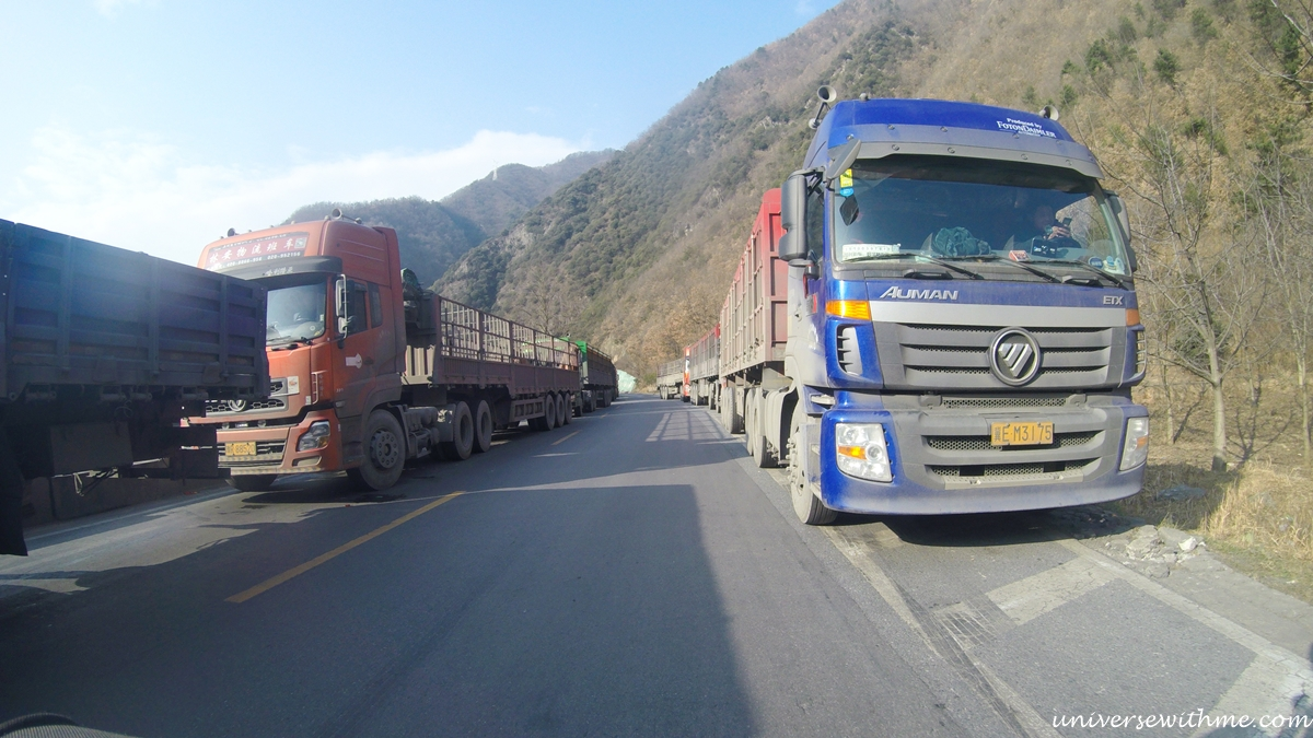 China Travel020