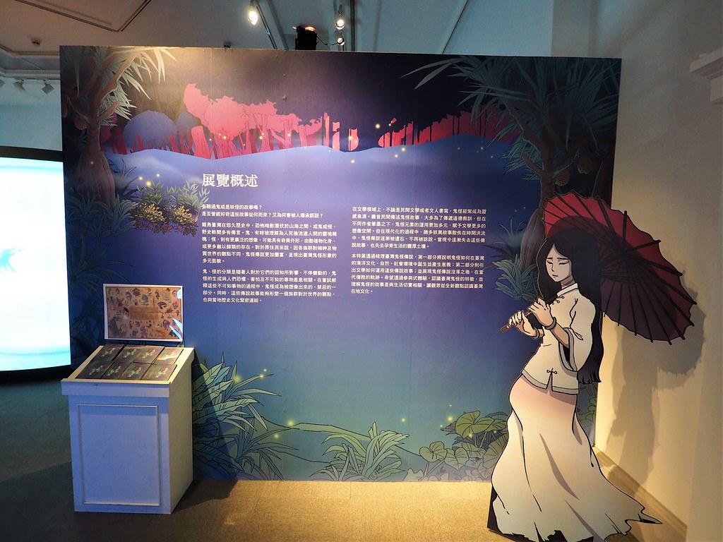 台灣文學館 (11)