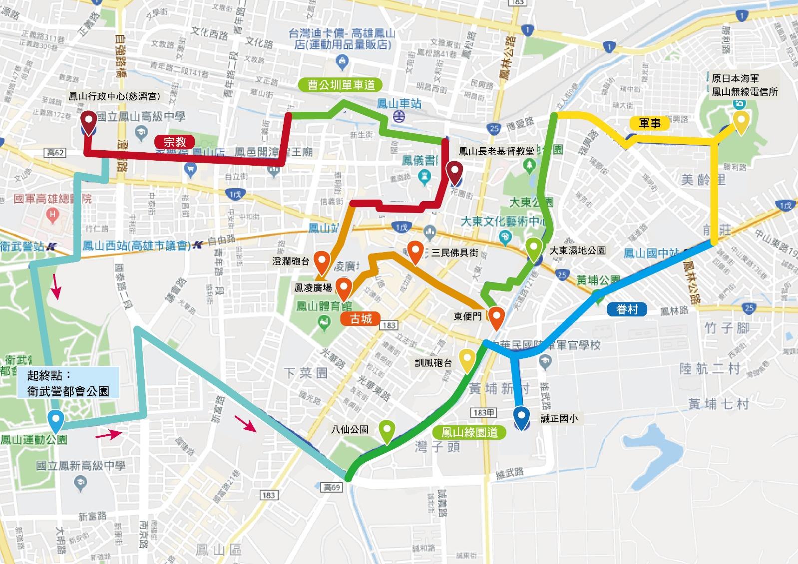 2018高雄乘風而騎map