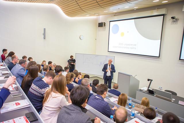 «Меньше посредников»: спецпредставитель президента по цифровому развитию Дмитрий Песков прочитал лекцию в ВШМ СПбГУ