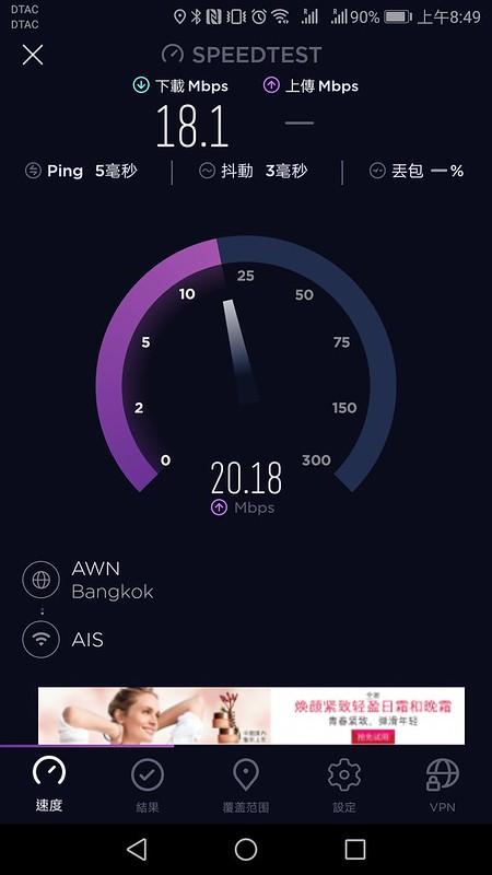 Screenshot_20180922-084943