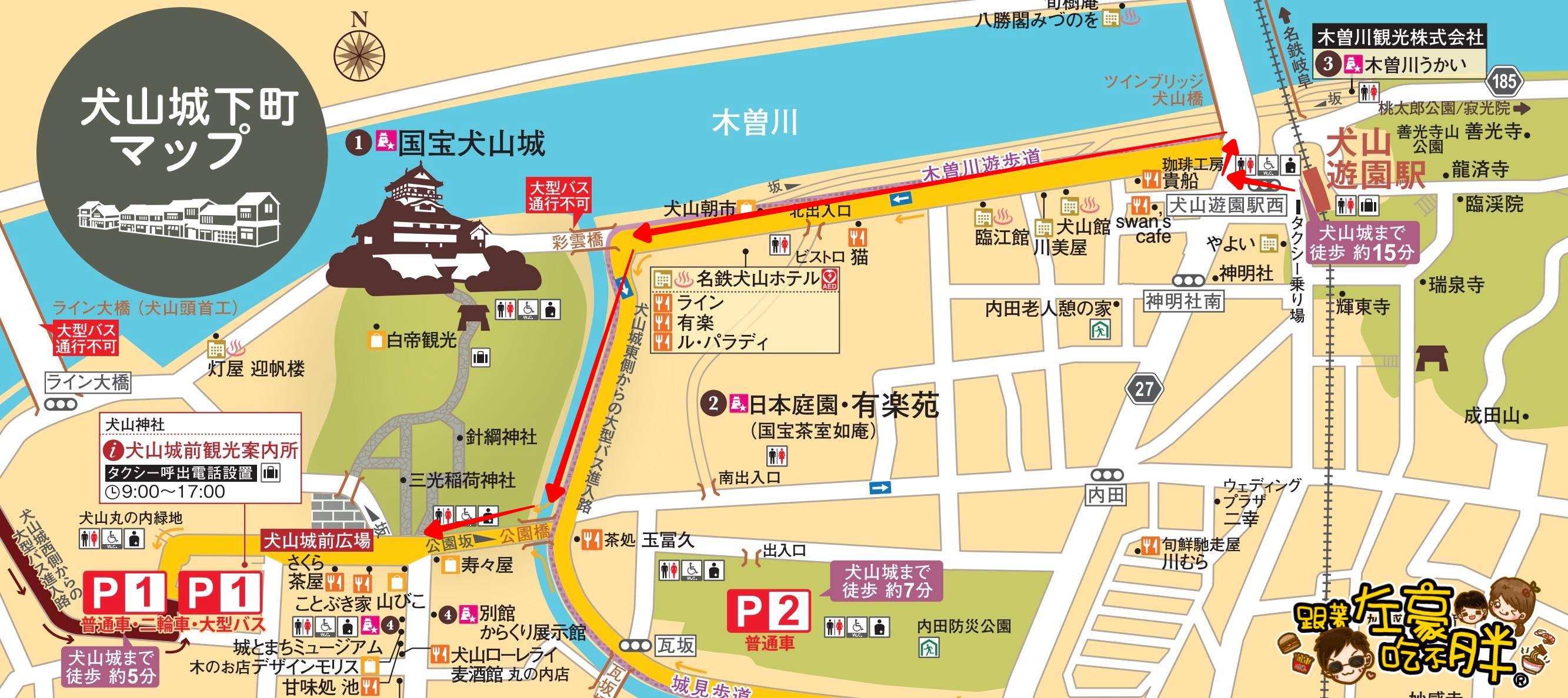 犬山城地圖一