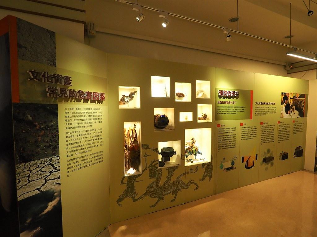 台灣文學館 (23)