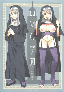 (C80) [Alice no Takarabako (Mizuryu Kei)] MC High Yojigenme [English]