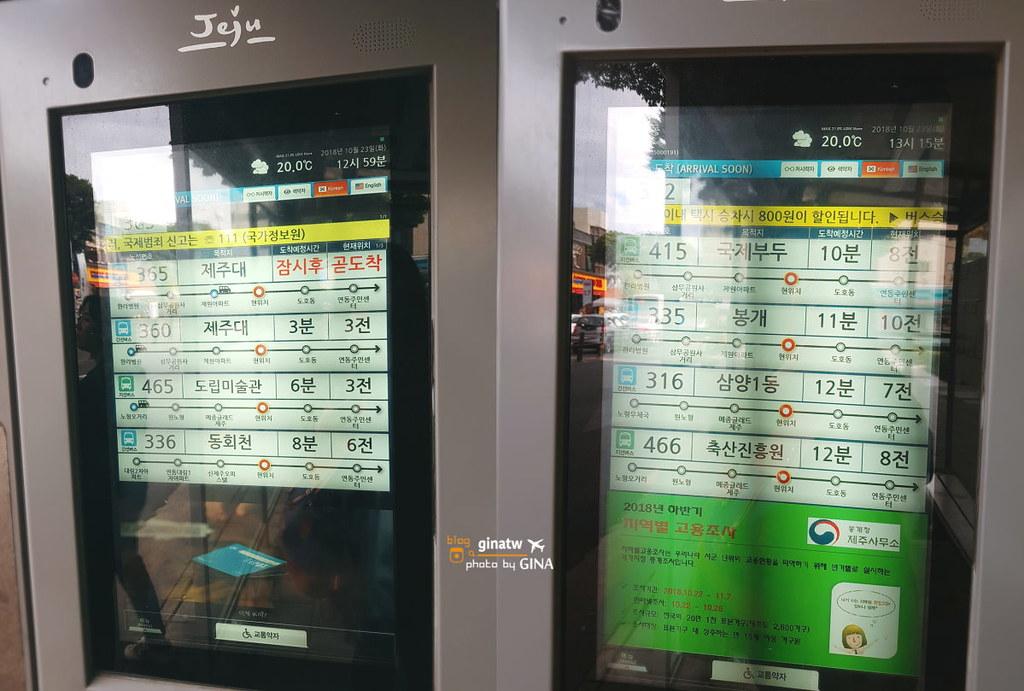 【濟州島景點】咸德海水浴場 咸德犀牛峰海邊(함덕 서우봉 해변) @GINA環球旅行生活 不會韓文也可以去韓國 🇹🇼
