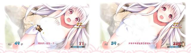 Yuragi-sou no Yuuna-san - Hot Spring Censored