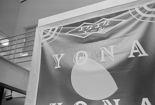 YONAYONA