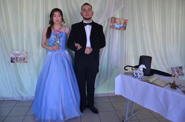Тургеневский бал 2018