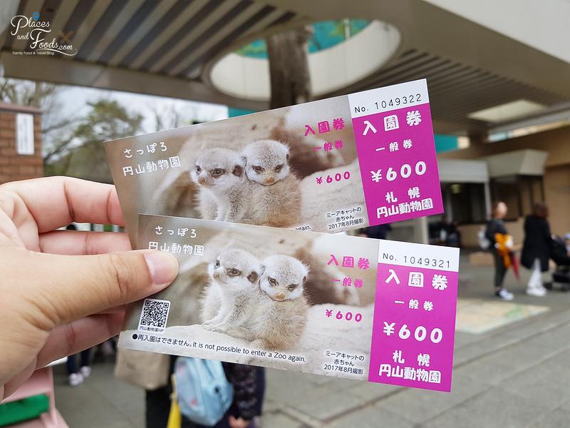 maruyama zoo entrance fees
