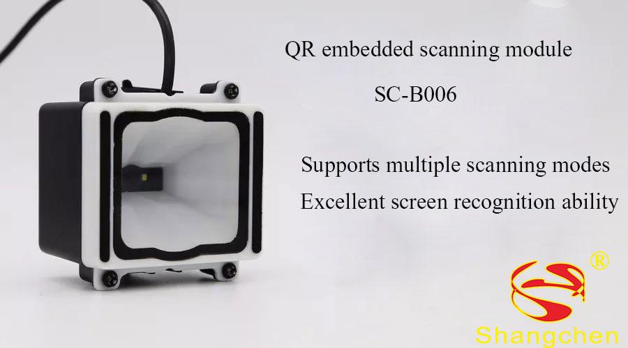 embedded barcode scanner module