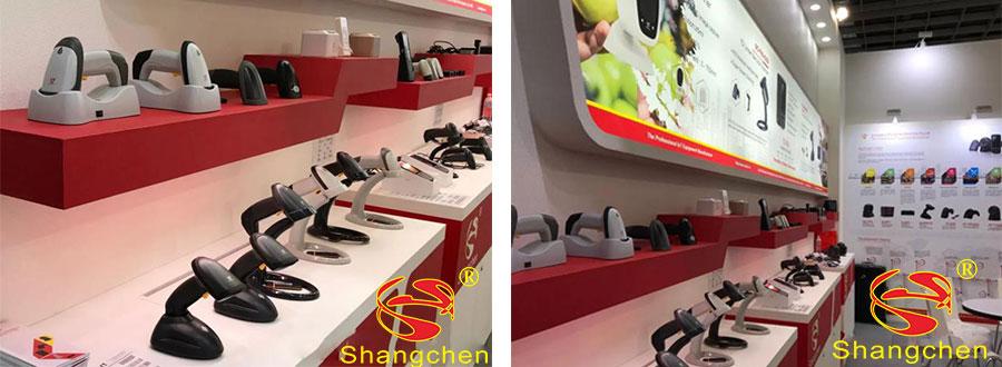 Shangchen barcode scanner show